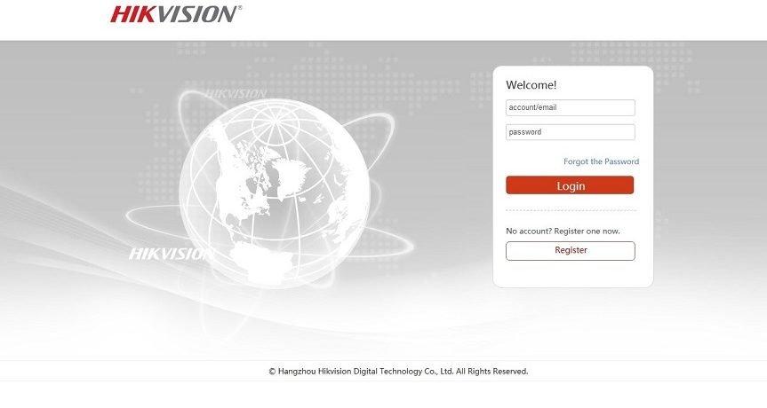 E-mail beallítasok-hikvision